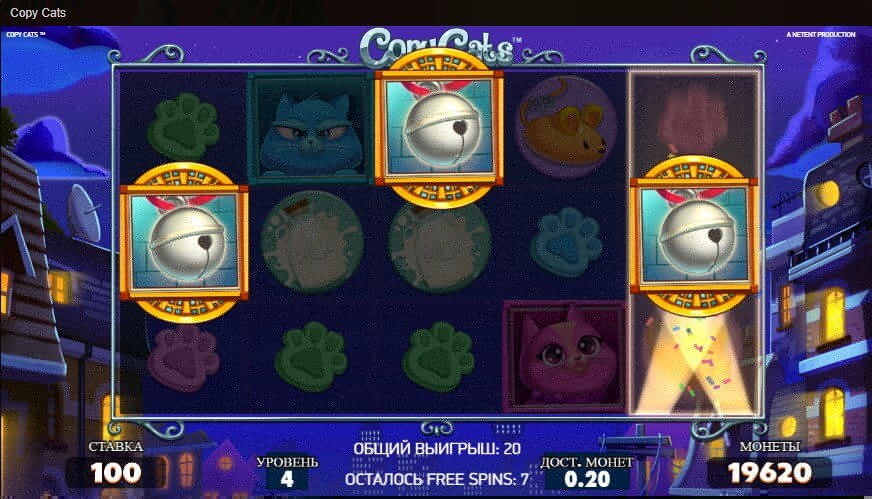 copy cats free spins
