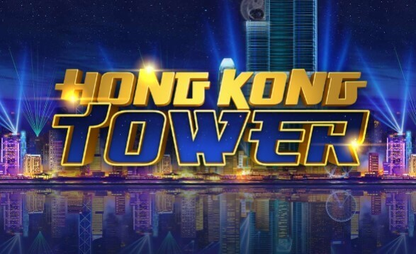 Hong Kong Tower pokie review