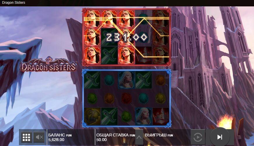 Dragon slots games