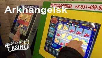 Архангельск.игорный бизнес.игровые автоматы сервера самп с казино и деньгами
