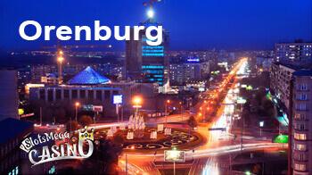 онлайн казино оренбург