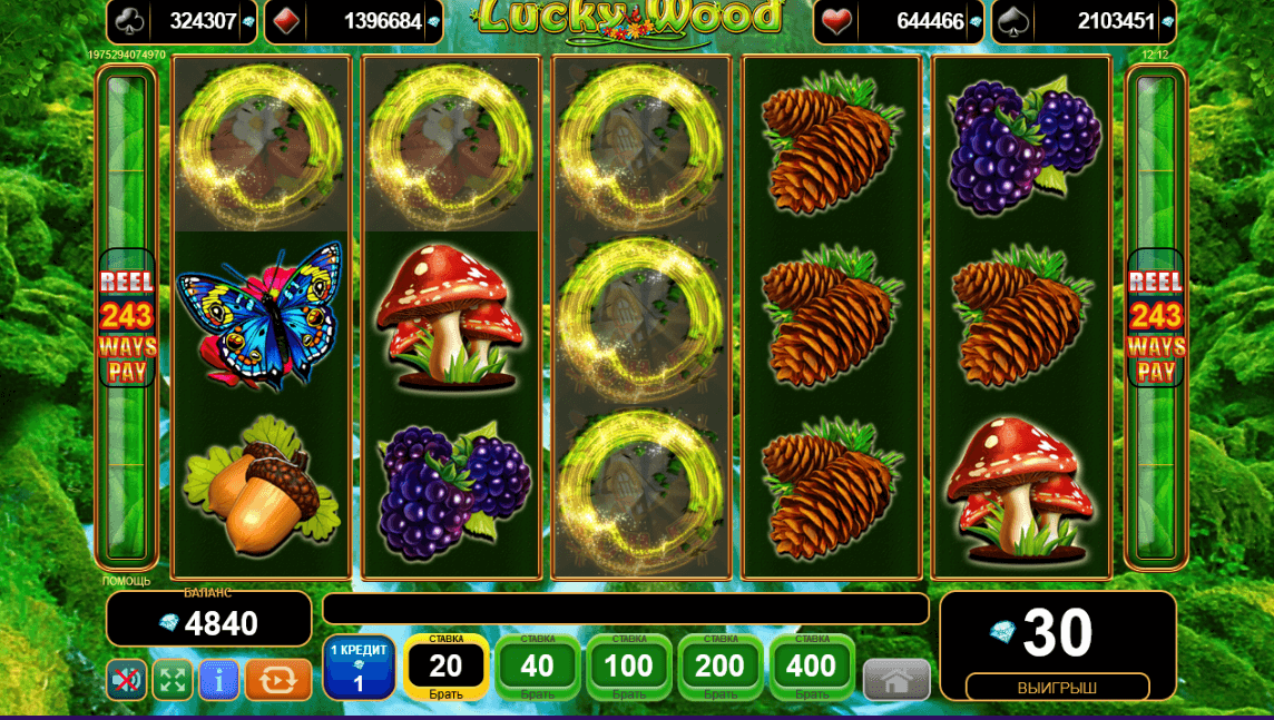 Lucky Wood win