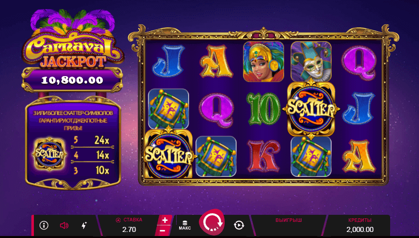 Carnaval Jackpot interface